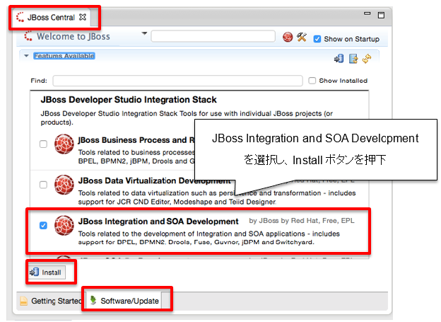JBoss Developer Studioのインストール