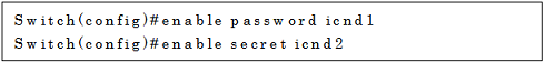 パスワードの設定例