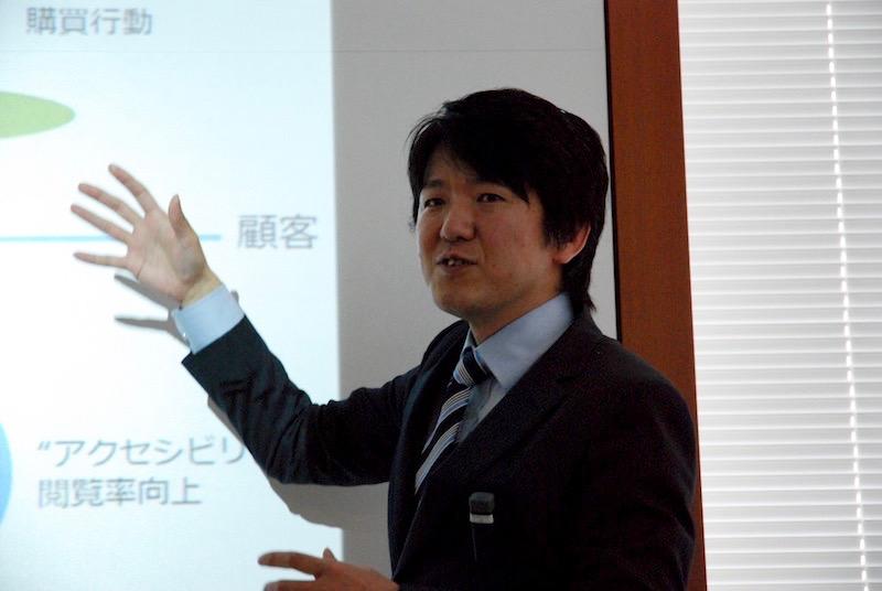 岡 大勝が基調講演でお話させていただきました。
