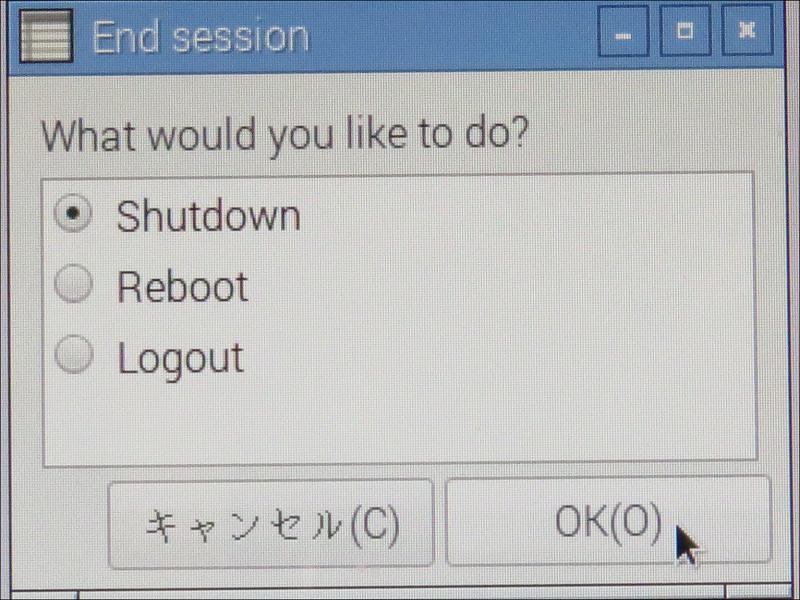 「Shutdown」にチェックを入れて「OK」をクリックする