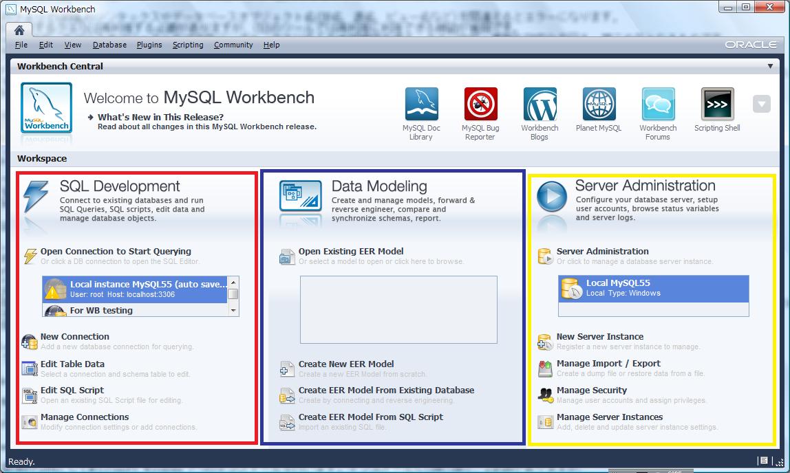 MySQLインストール | MySQLの使い方 - DBOnline